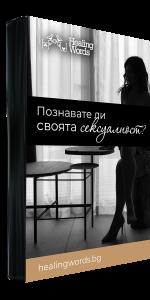kniga_korica